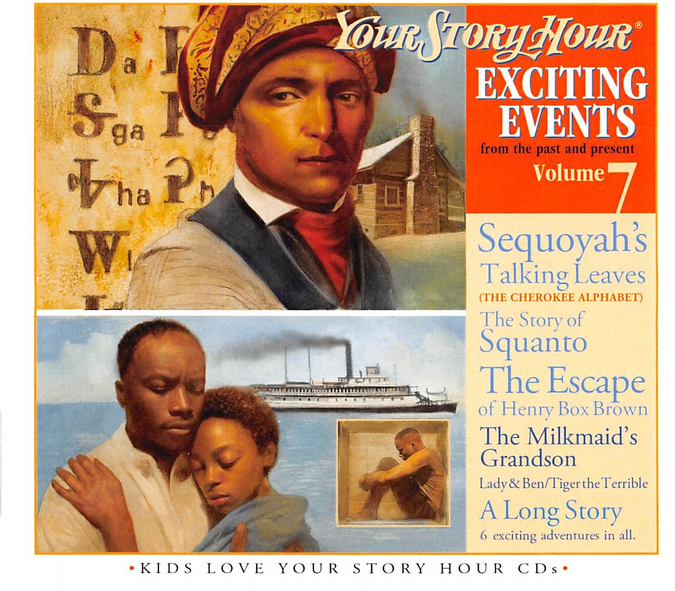 Your Story Hour Exciting Events - Volume 7