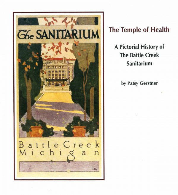 Sanitarium: The Temple of Health